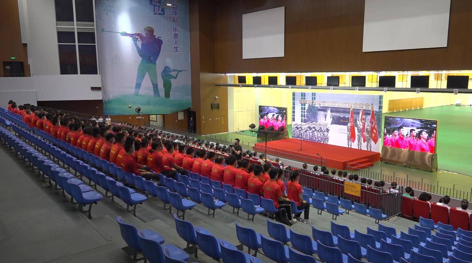 国家射击射箭队举行军训成果总结会 投入东京奥运会备战训练