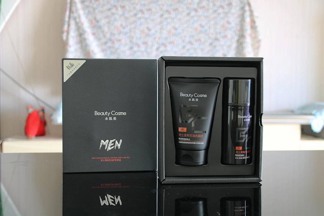 男性护肤告别繁琐步骤,水肌美只需两个步骤就能搞定