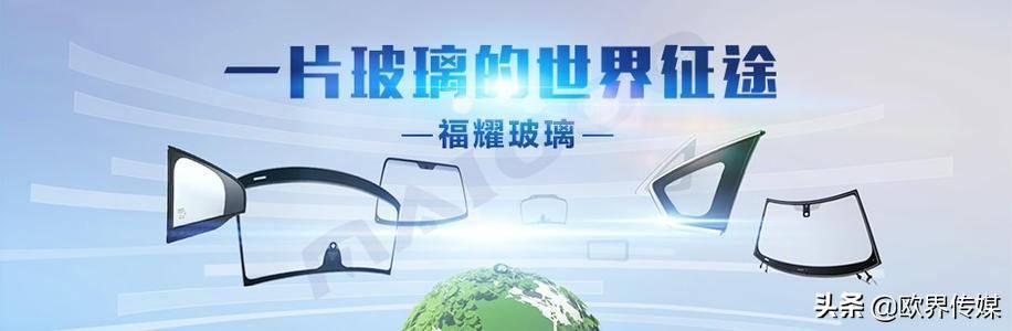 原创             曹德旺回应福耀玻璃减员,优化组合,激发员工积极性和潜能