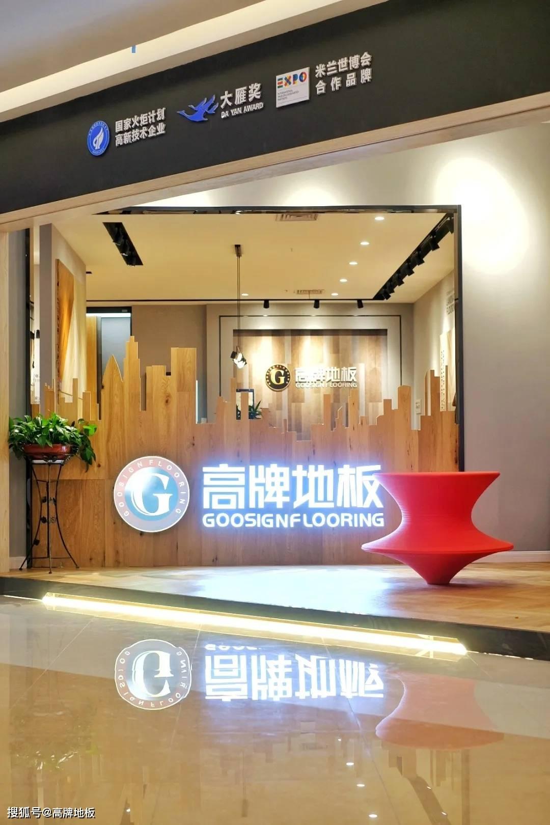 武汉的这家高牌地板店网红们打卡拍照的圣地