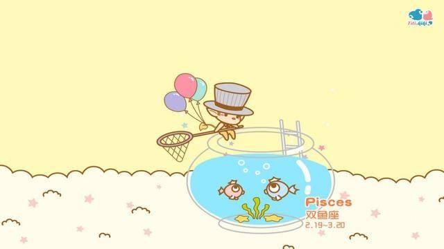 http://www.weixinrensheng.com/xingzuo/2327827.html