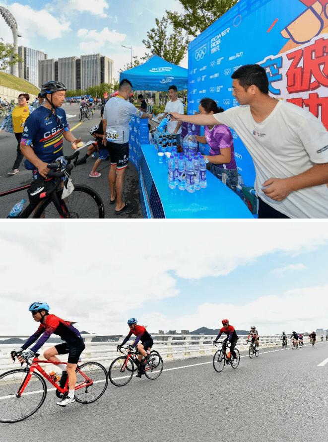 """""""海岛骑缘自在舟山""""2020第一届环舟山自行车骑游大会"""