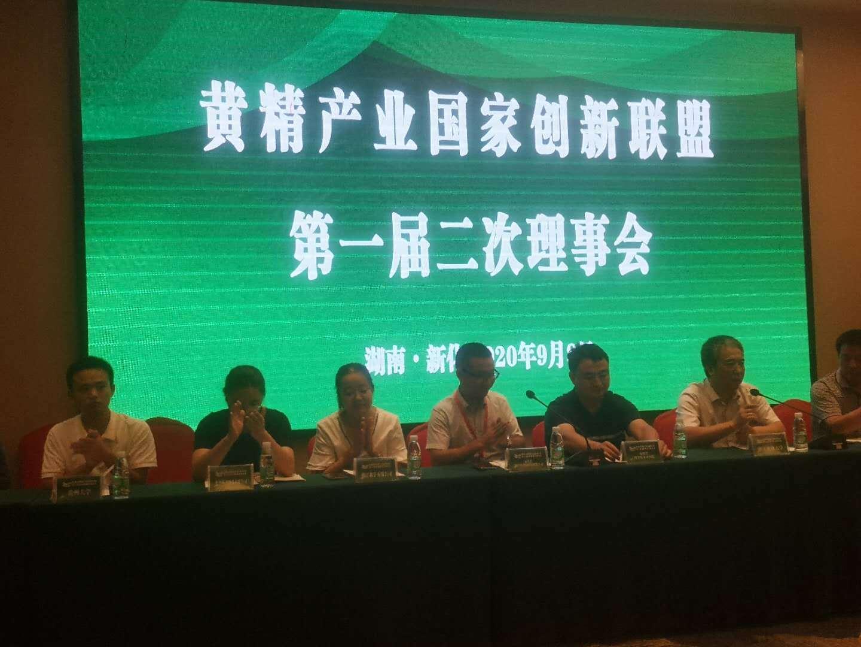 据熟人介绍,湖南盐源大康管理有限公司