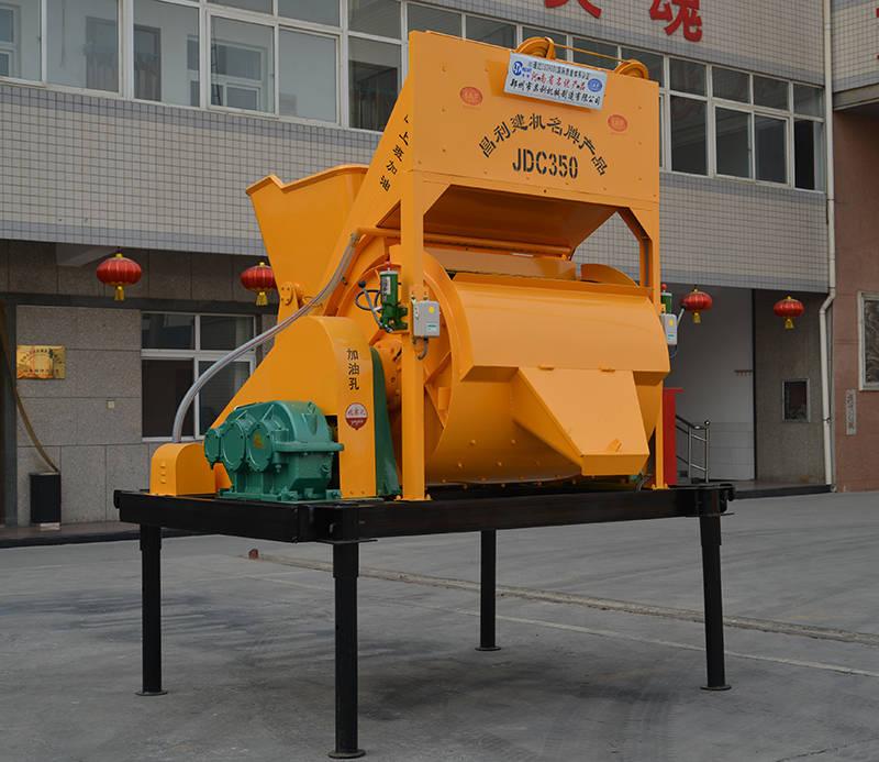 小型混凝土搅拌机JDC350单横轴混凝土搅拌