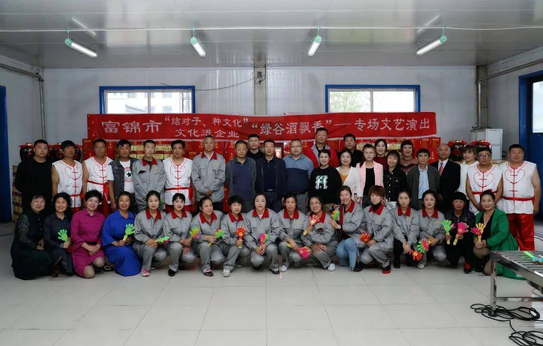 富锦市文化、体育、广播电影旅游局向企业输送文化 帮助晋城企业和苏醒经济发展