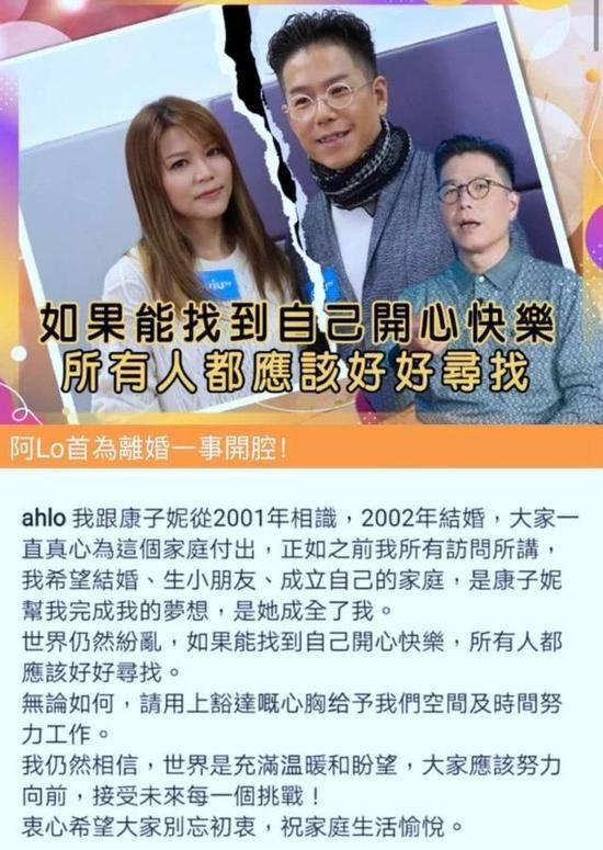 古惑仔林晓峰与康子妮离婚 独自带娃删光恩爱动态