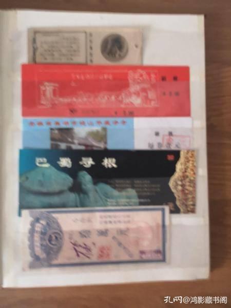 中国人月收入1000元有六亿多人