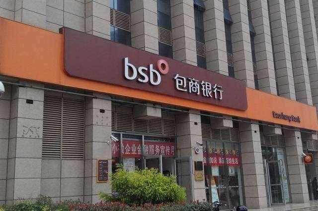 3家银行已倒闭,最高只赔50万,4种情况一分不赔,国外能赔多少?