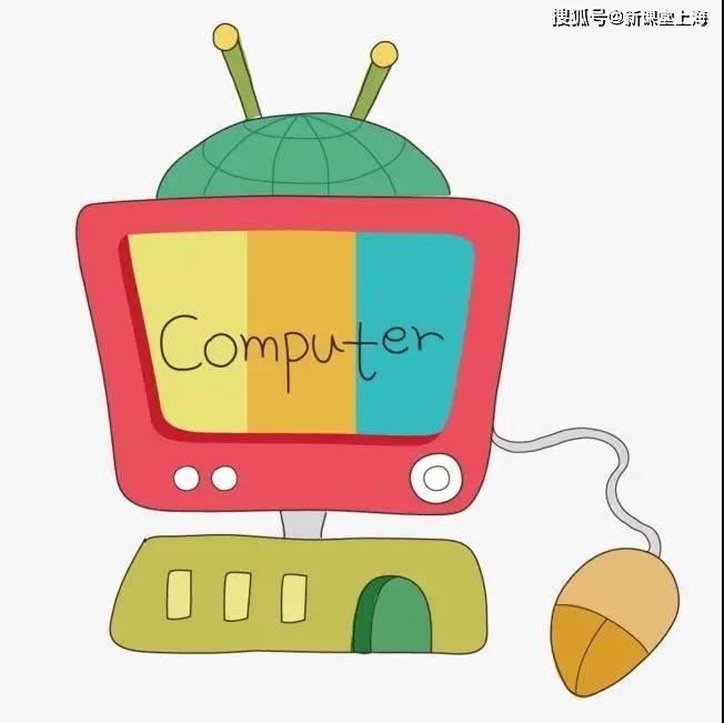 "IB电脑开启""开学""新体验!"
