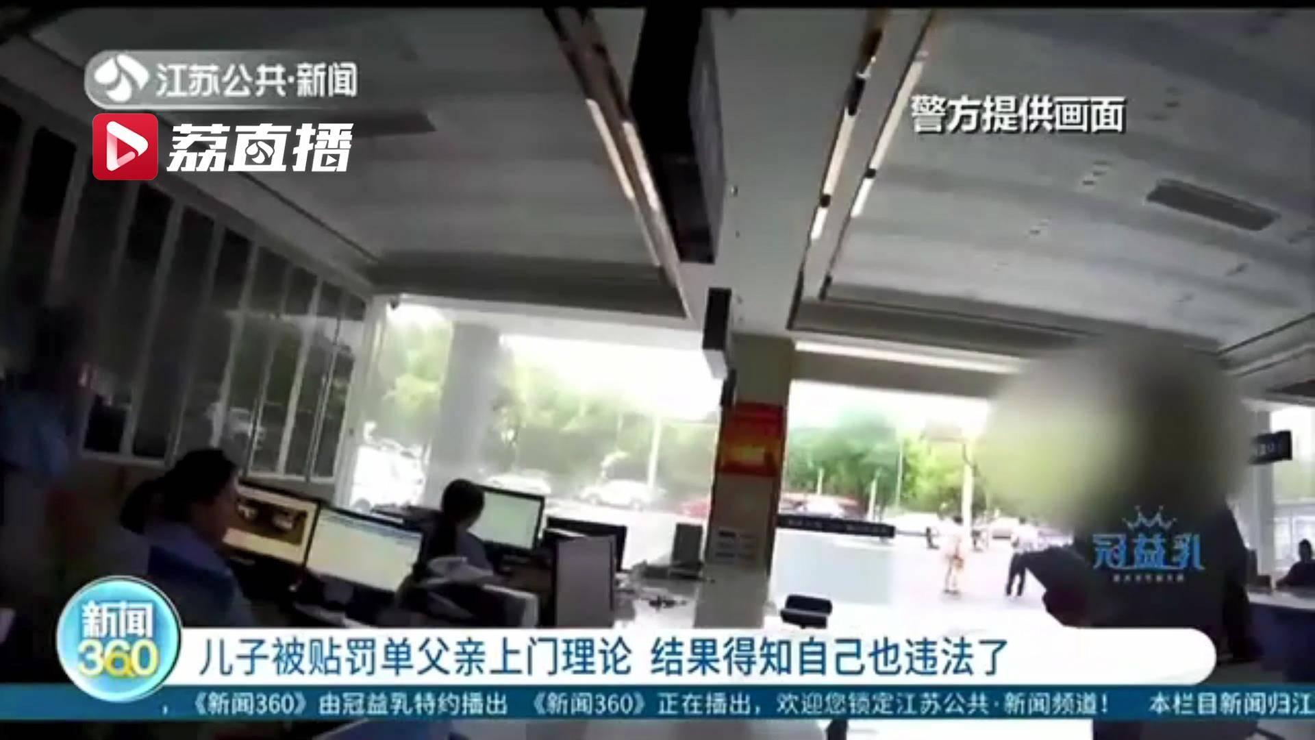 9月2日家住南京市六合区的小李因为车辆