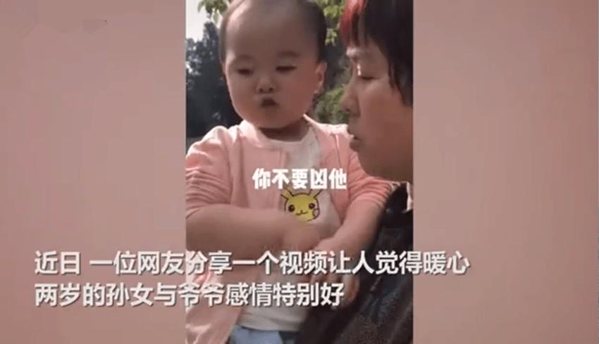 <strong>而网友们在瞥见这个孩子以后也是以为很别致 葫</strong>