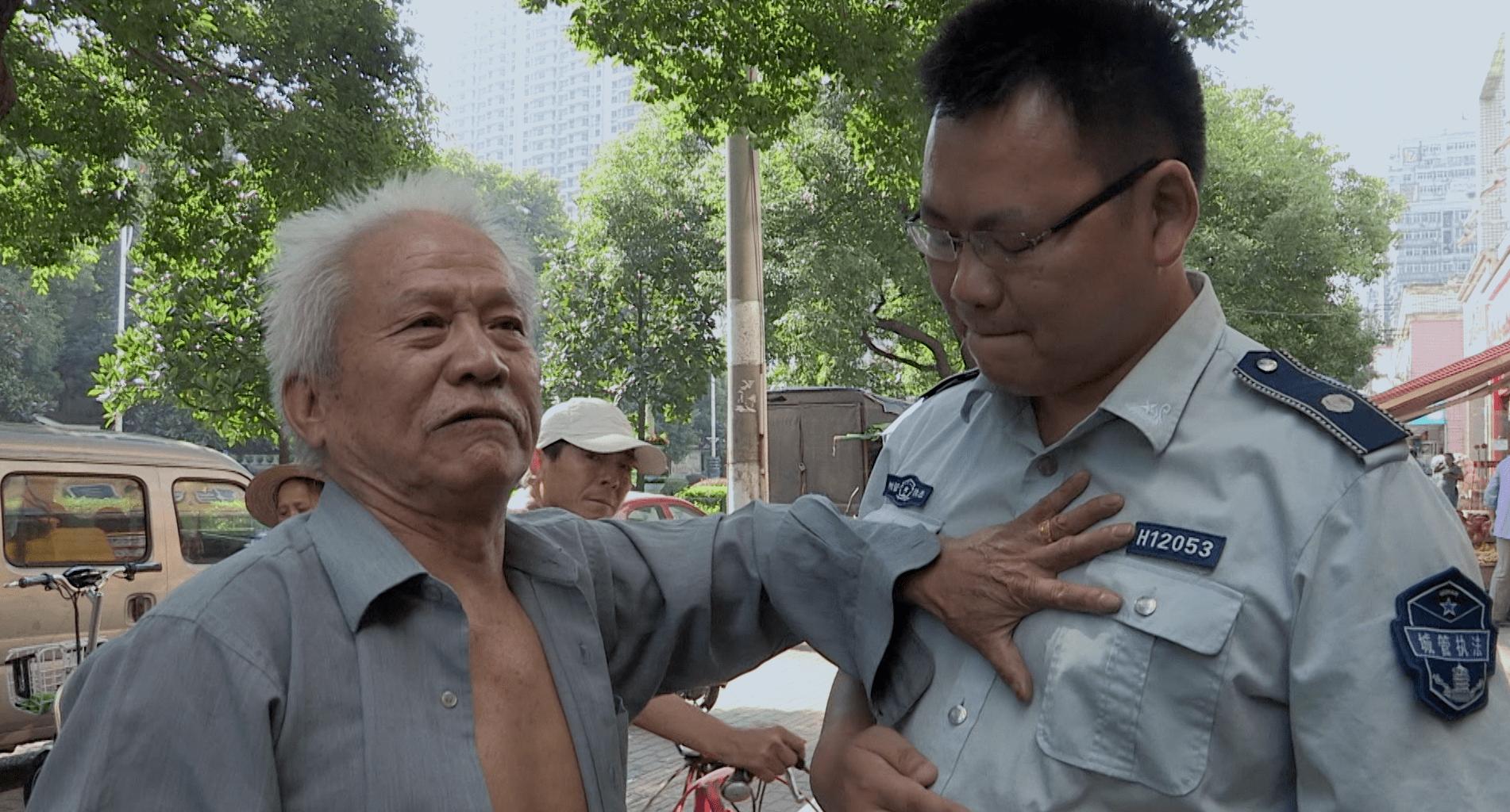 中国的第一部城市管理纪录片!谁的梦想