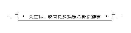 朱珠:爷爷是开国少将,