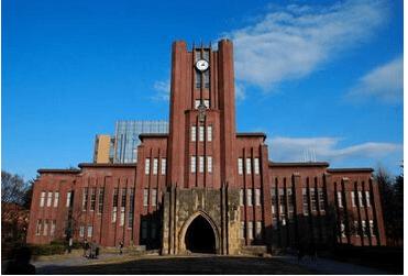 日本顶级五大名校申请条件