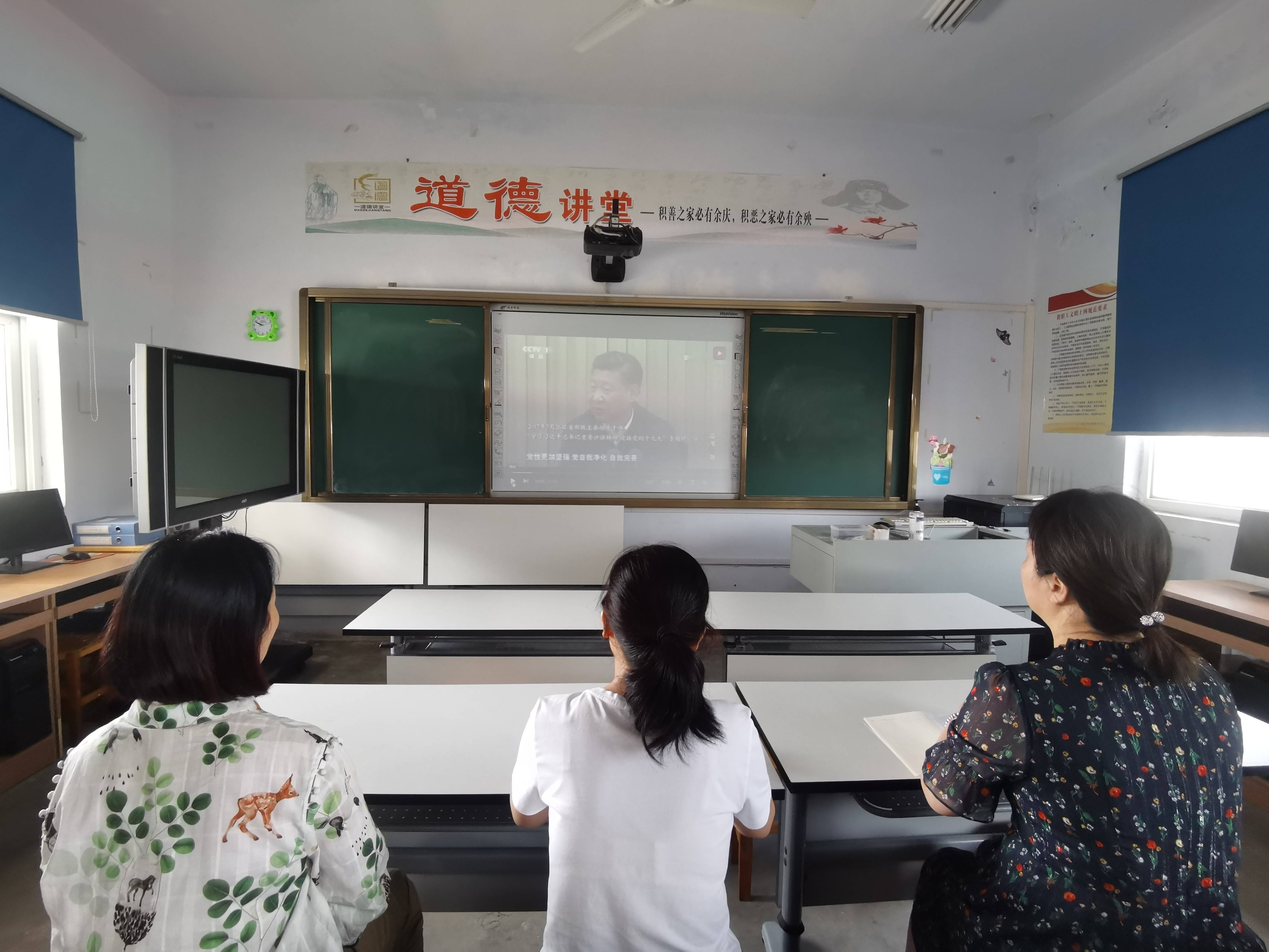 三门峡市特殊教育学校开展廉政警示教育