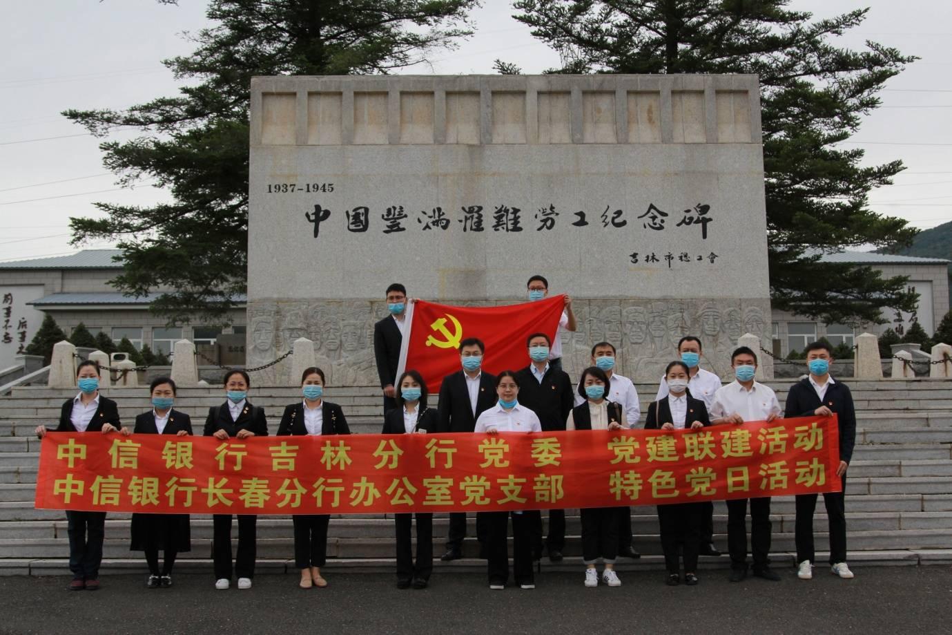 吉林市劳工纪念馆 重新对外开放(图)_手机网易网