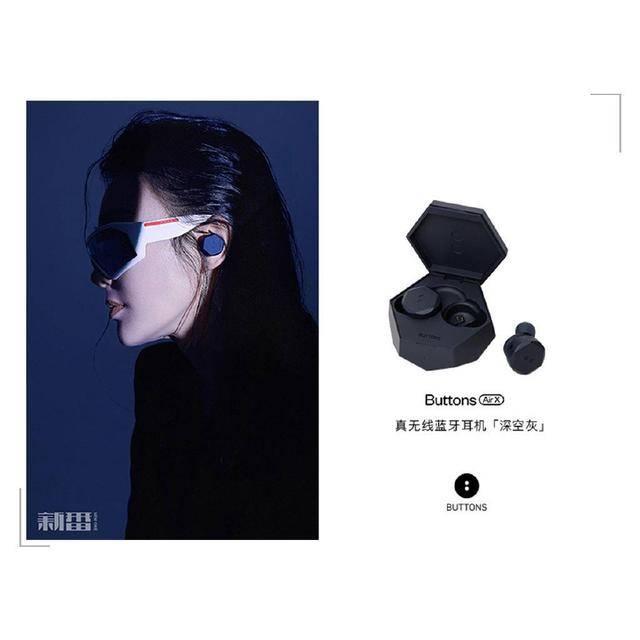 原创             「老罗推荐」时尚与科技完美结合,降噪完胜索尼WF-1000XM3