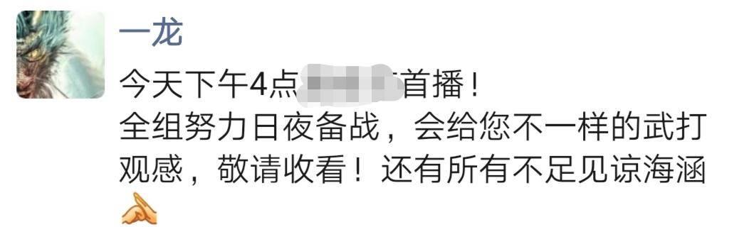 武僧一龙与王洪祥一起出演新影片,银幕位置有望取代李小龙。 武僧一龙ko王洪祥