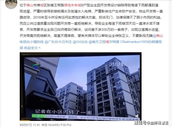 """浙江一學生墜樓身亡 官方通報""""被4男生抬上樓頂""""問題"""