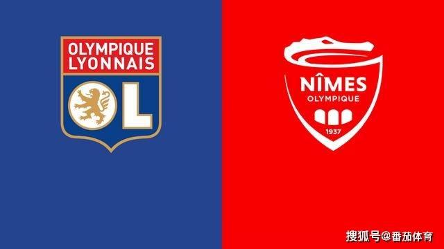 法甲9-1903:00里昂vs尼姆,里昂完成演变