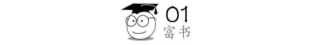 武汉慰问演出突发意外抗疫夫妻双亡:别让守护我们的人流血又流泪
