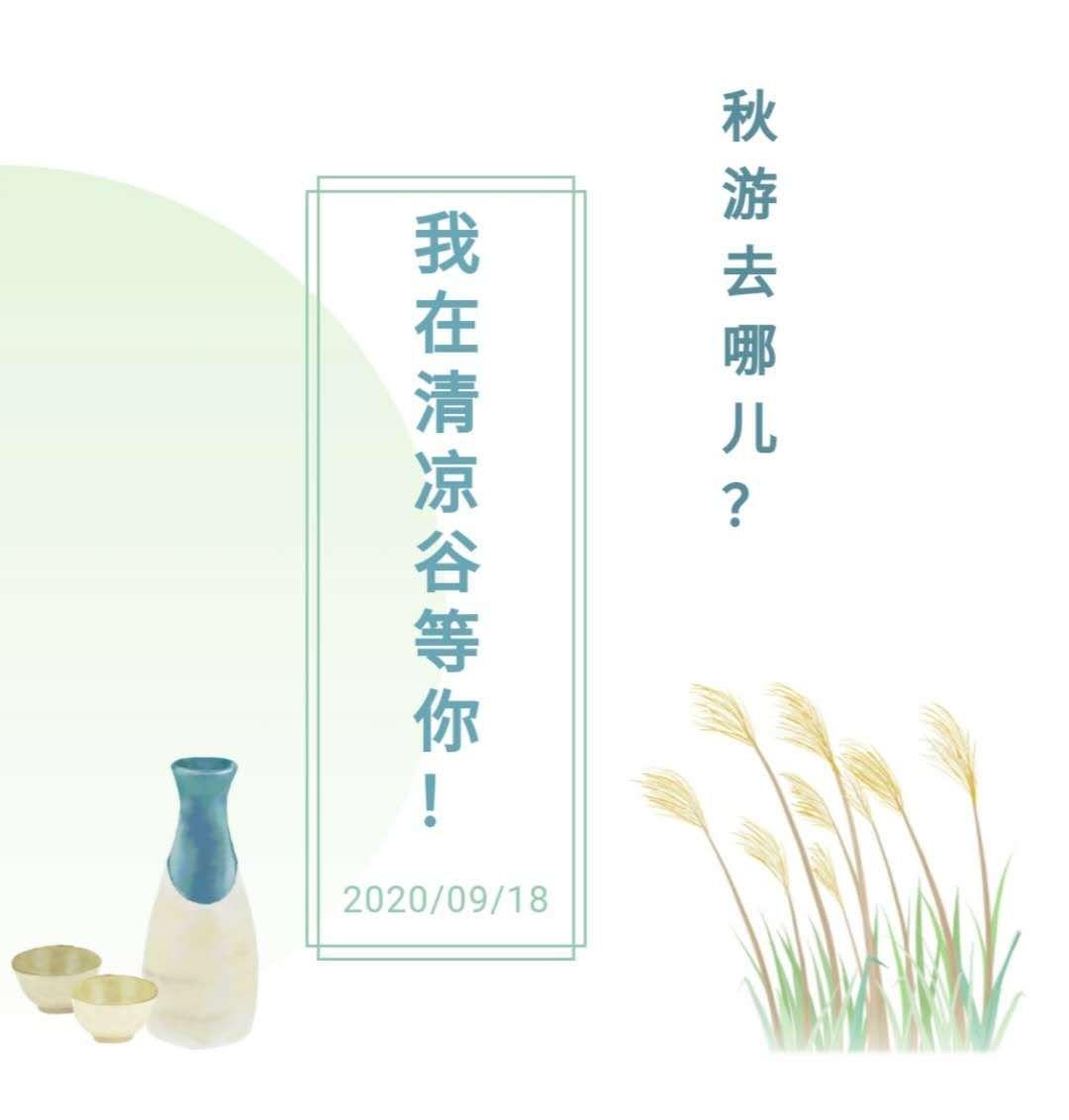 http://www.weixinrensheng.com/lvyou/2384233.html