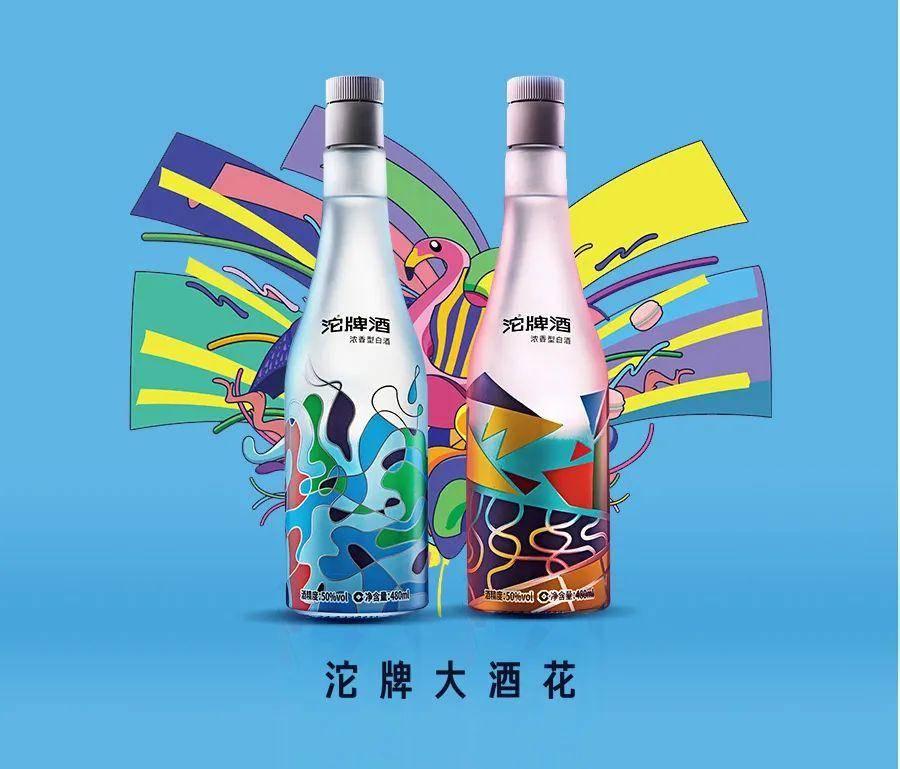 全新演绎中国白酒艺术,这瓶酒凭什么打造出年轻人的多彩世界?