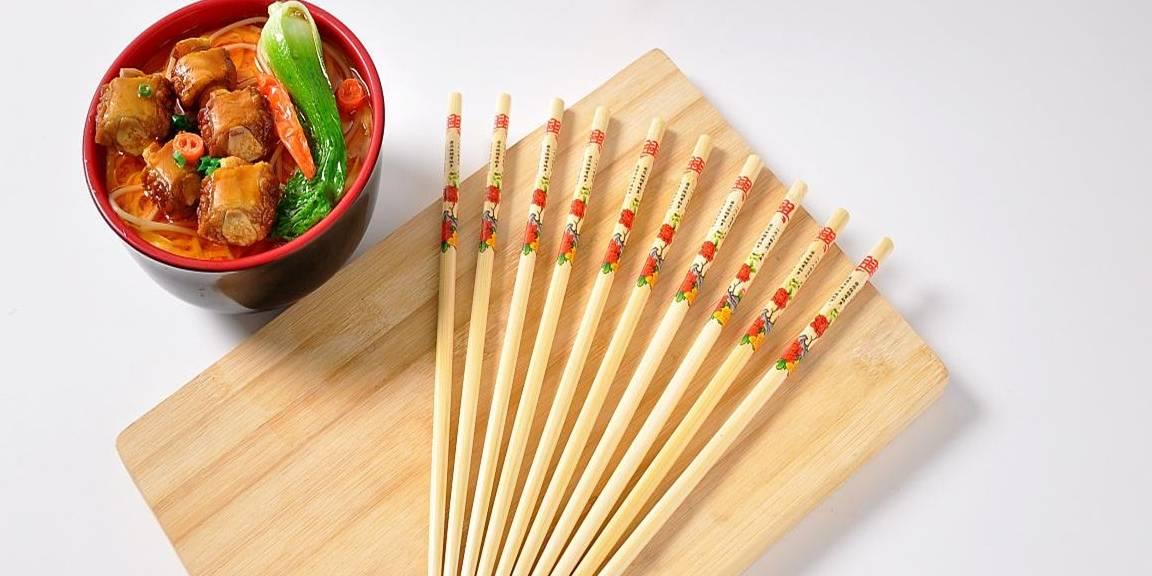在商代,人们用餐或用手吃饭 中国人工智能妲己