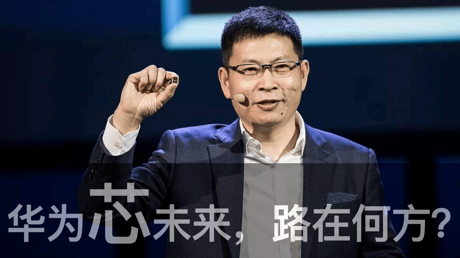 2020年国产手机的那点事:华为小米OV接下来会如何玩?