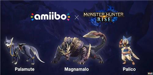《怪物猎人:崛起》Amiibo售价泄露 高于普通水平