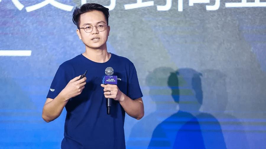 移卡LINK智慧生态谋划大会:小店经