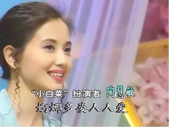 为爱守寡13年,从江南第一佳丽到母亲业余户,她的美从不败光阴(图7)