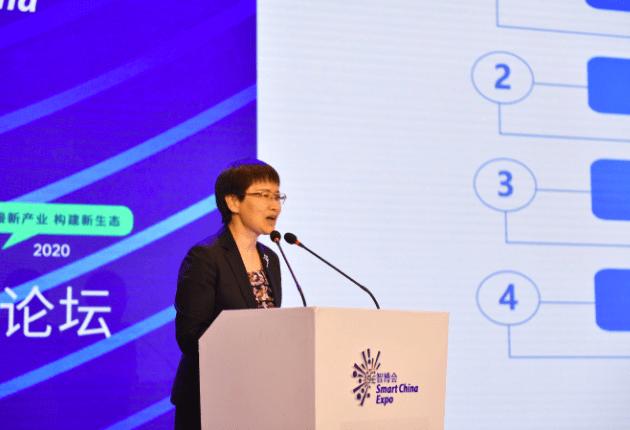 信通院院长刘多:构建区块链新型基础设施,推动数字化转型创新发展