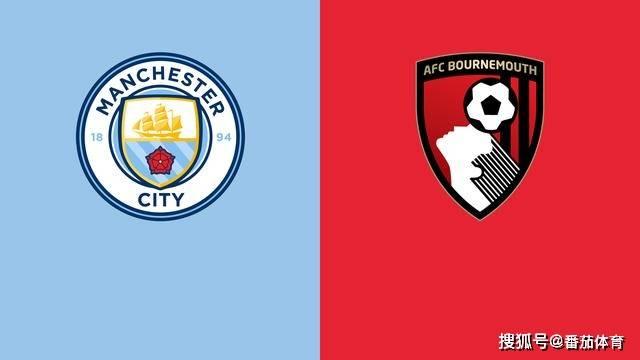 [英联杯]赛事前瞻:曼彻斯特城vs伯恩茅斯,蓝月亮运筹帷幄