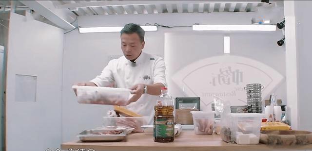 中餐厅3:王鹤棣报道 谁注意到林大厨拿什么迎接?网友:职业病'天博官网'(图1)