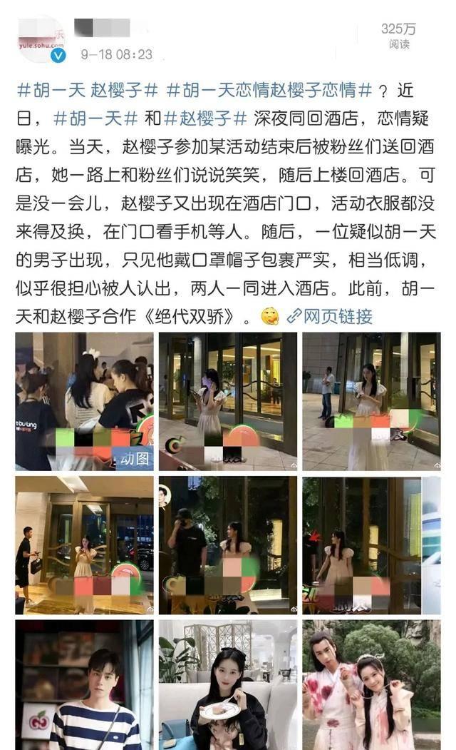 喜爱夜蒲2粤语高清(图15)