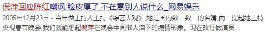 52岁陈红近照撞脸倪萍,终逃不过面容憔悴身材发福