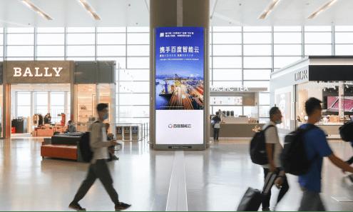 """百度智能云登录机场广告,""""云端""""输出助力产业智能化转型"""