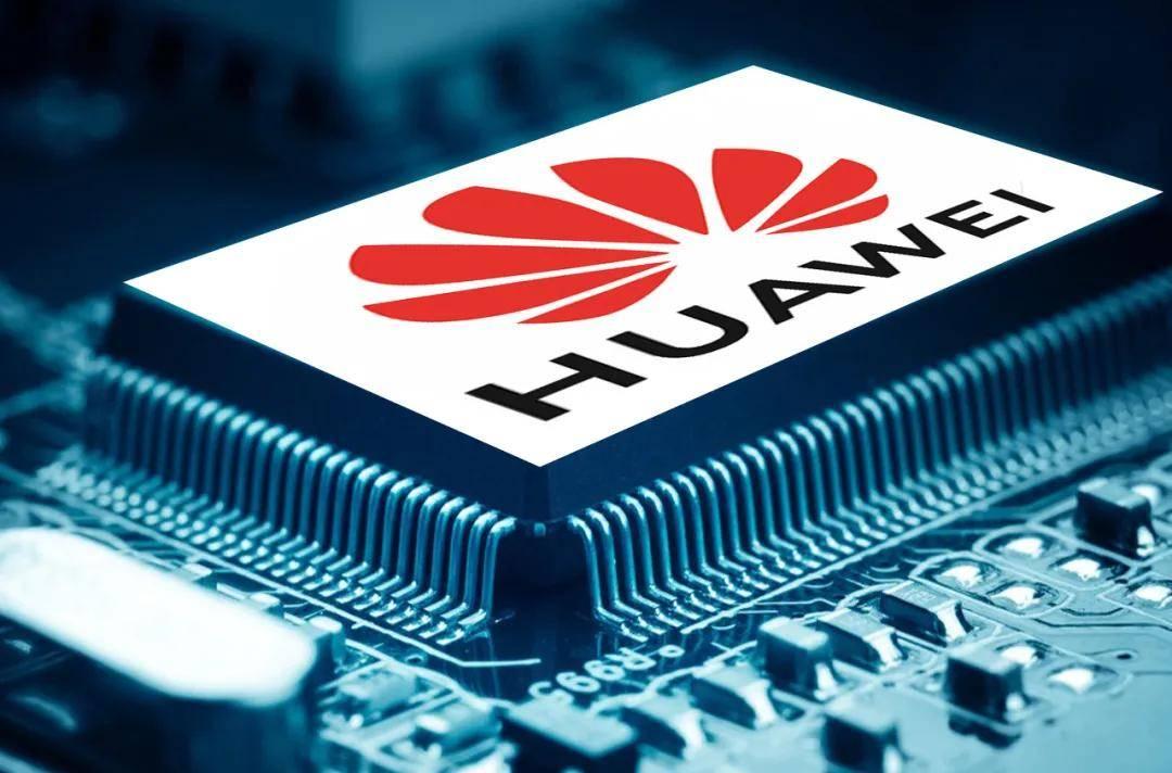 华为回应芯片断供:求生存是主线,若获许可,手机愿采用高通芯片