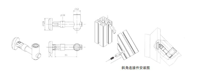 铝型材常用的牢固毗邻要领详解