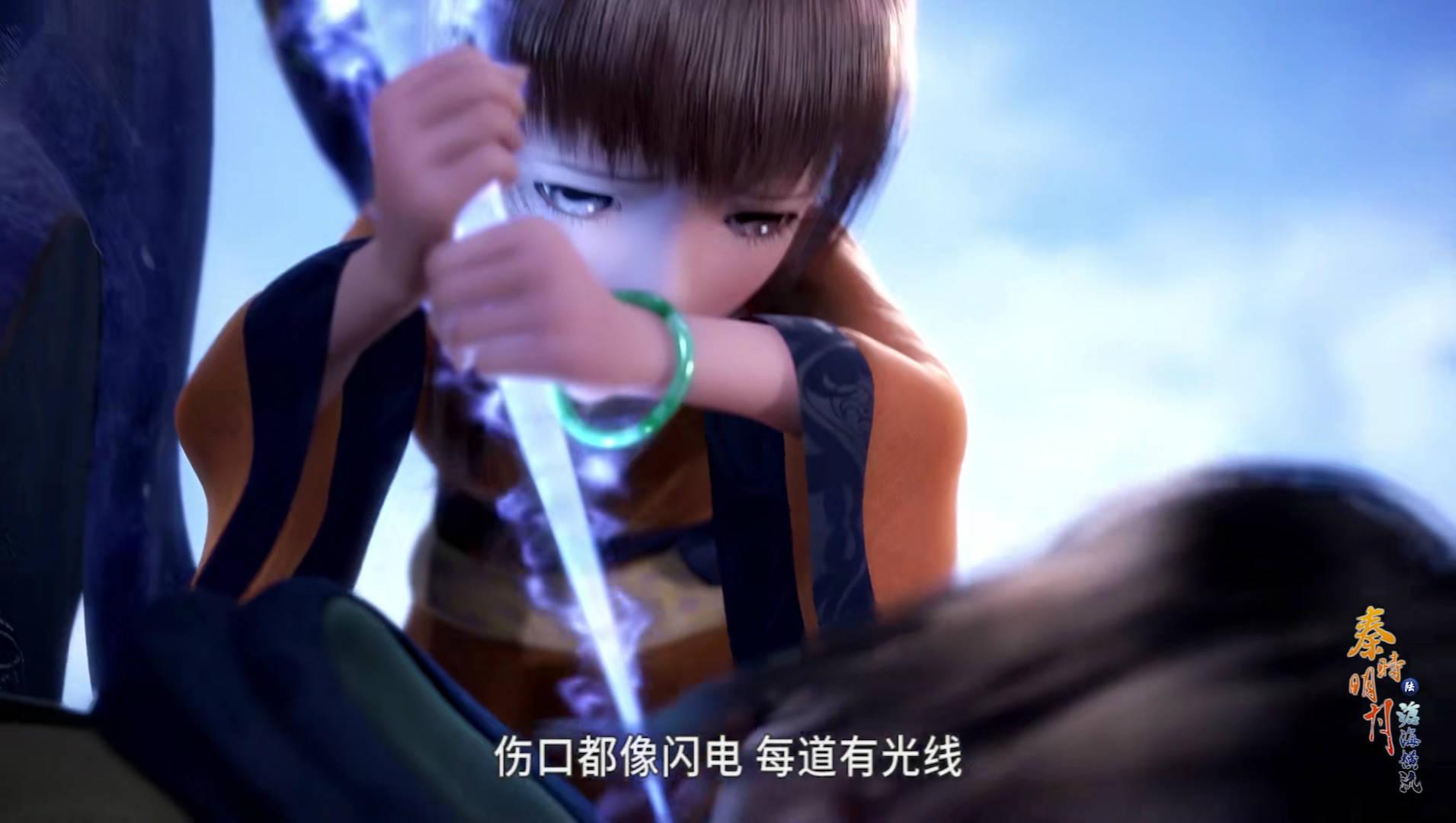 《秦时明月沧海横流》定档10月8日:月儿剑刺天明,山雨欲来战争将起 刘邦何在?