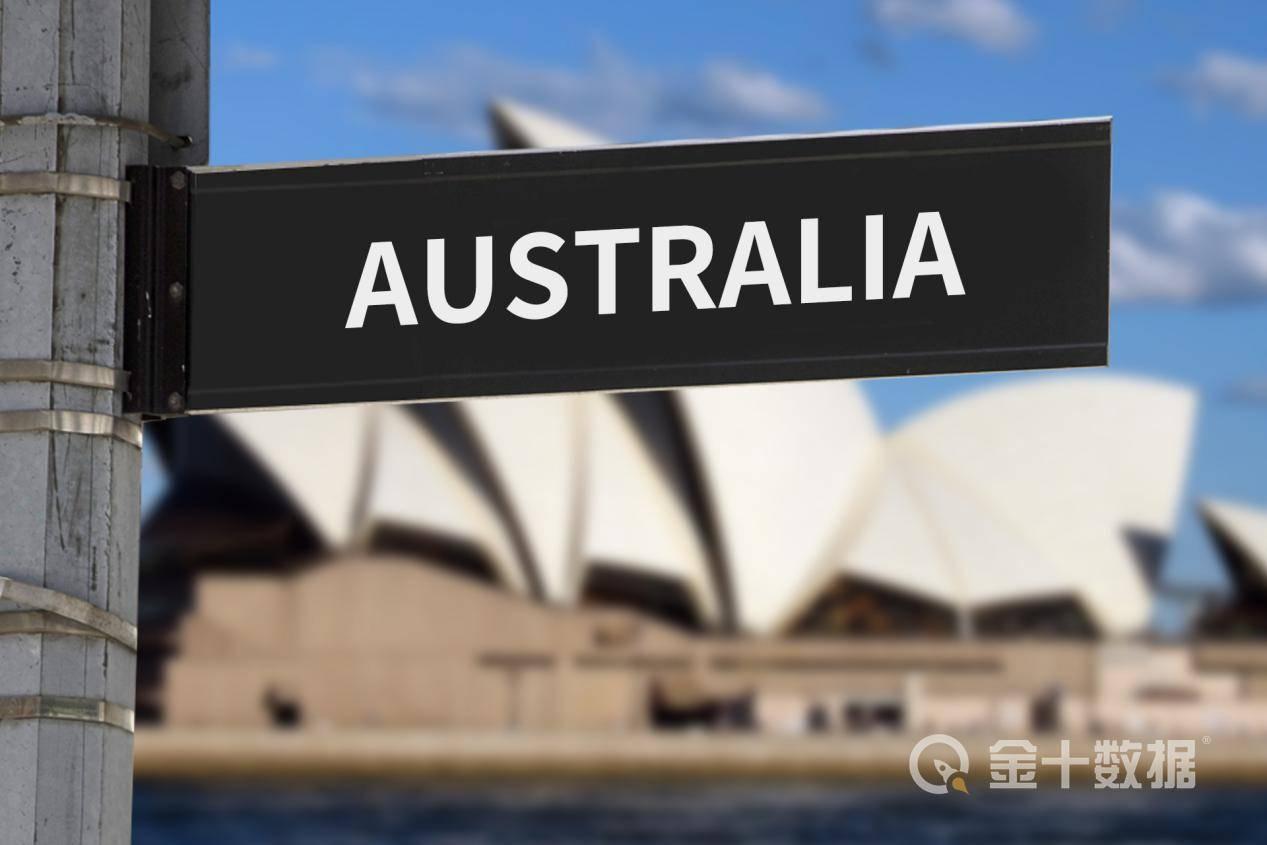 这次,澳大利亚真的麻烦大了!