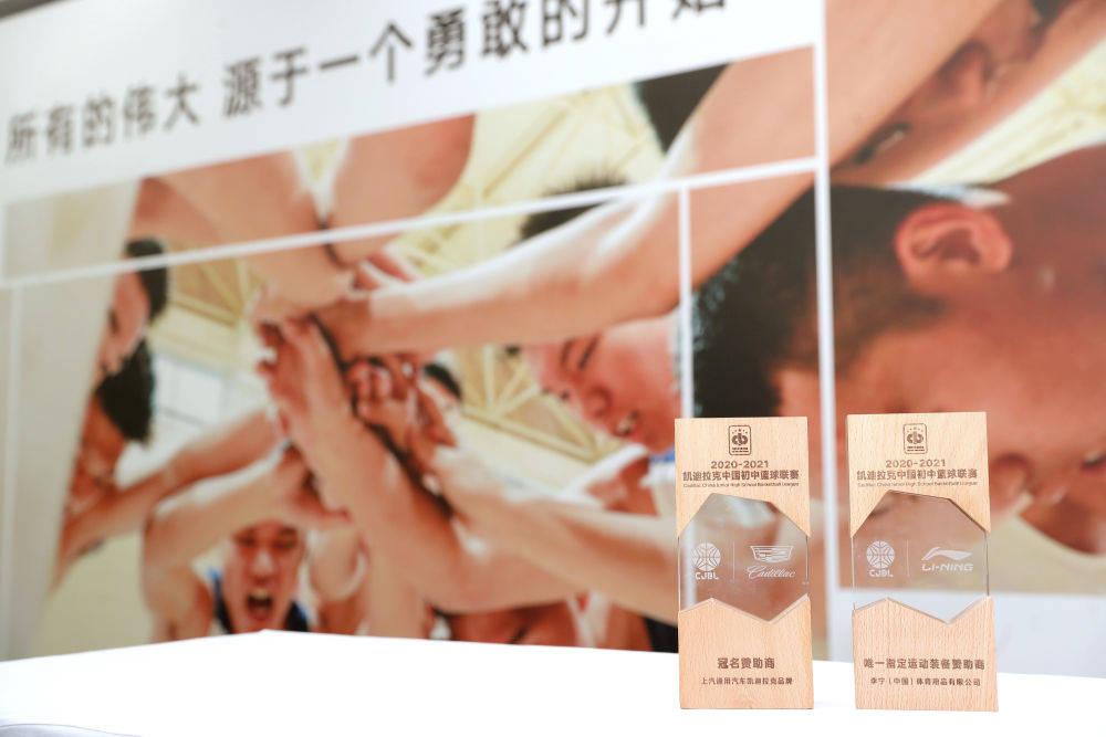 中國初中籃球聯賽啟動 近千場比賽6200余名初中生參賽