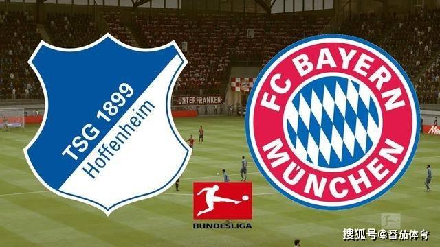 霍芬海姆vs拜仁慕尼黑:霍芬海姆表示不稳固,拜仁进击力超强