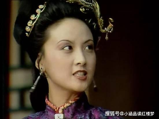 王熙凤为何会得血山崩?你看她交往的男人都是啥