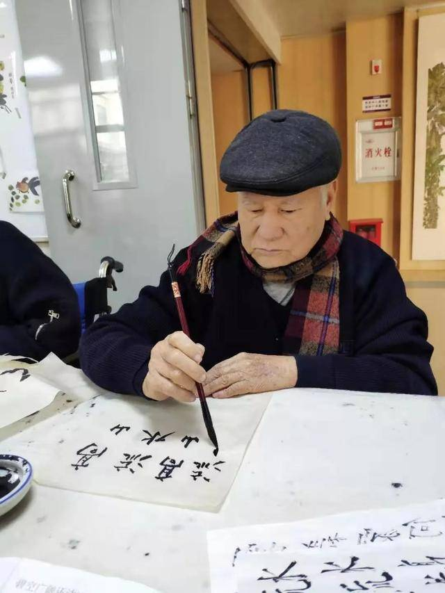"""""""幸福晚年""""征文之四十六:長者家屬:對湛江市養老服務中心的所感所想"""
