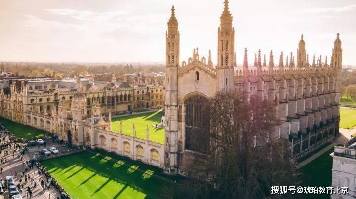 牛津劍橋到底多有錢,你根本想象不到...