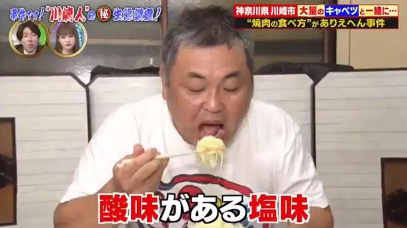 日本川崎的独特烤肉文化,烤肉标配超大盘秘制_餐饮培训学校