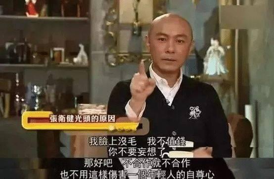 当年张卫健演孙悟空,为什么演到一半换陈浩民