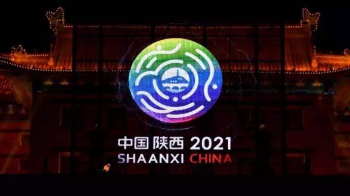 第十四届全运会公开征集开闭幕式总体方案 包括点火仪式等